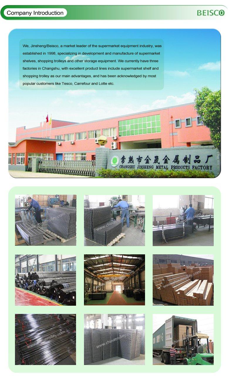 seventh company introduction.jpg